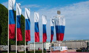 Русский флаг — интересные факты