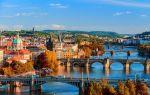 Чехия — интересные факты
