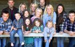 Семья — интересные факты