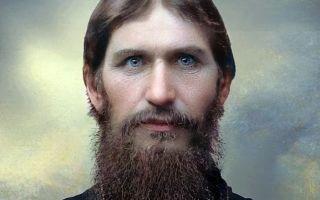 Григорий Ефимович Распутин — интересные факты