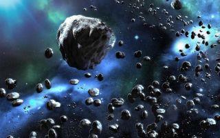 Астероид — интересные факты