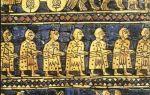 Интересные факты о древней цивилизации шумеров