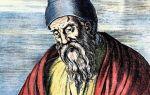 Эвклид — интересные факты