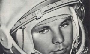 Юрий Гагарин — интересные факты