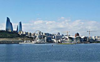 Азербайджан — интересные факты