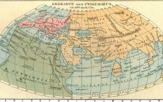 Географические карты — интересные факты