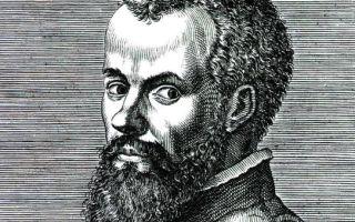 Везалий Андреас — интересные факты