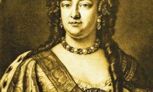 Анна Иоанновна — интересные факты