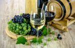Вино — интересные факты