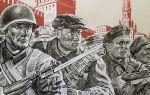 Интересные факты о битве за Москву
