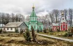 Воронеж — интересные факты