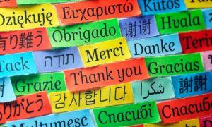 Языки мира — интересные факты