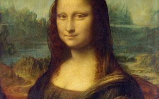 Картина Мона Лиза Леонардо да Винчи — интересные факты