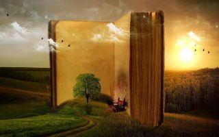 Чтение — интересные факты