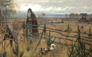 Сергий Радонежский — интересные фаты