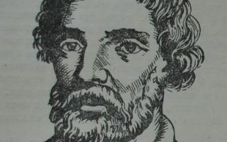 Степан Разин — интересные факты