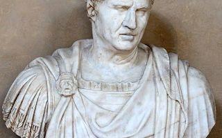 Цицерон — интересные факты