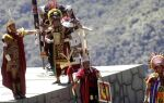 Интересные факты о цивилизации инков