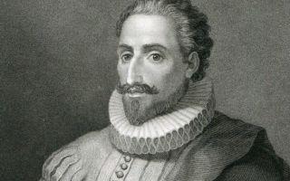 Мигель де Сервантес — интересные факты