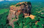 Интересные факты о Цейлоне — Шри-Ланке