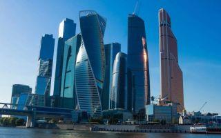 Москва-Сити — интересные факты