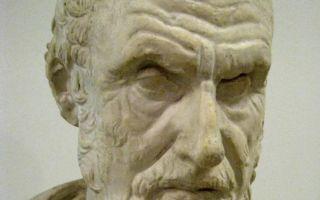 Гиппократ — интересные факты