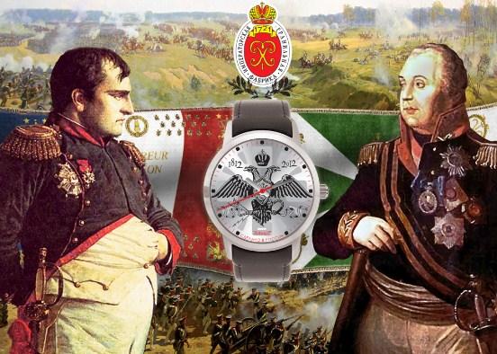 Наполеон против Кутузова