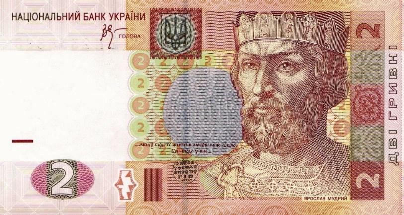 На банкноте