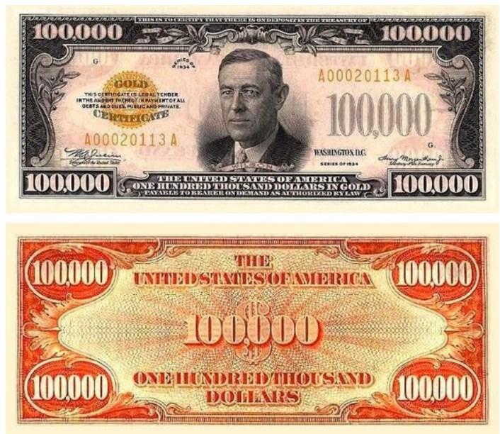 Сто тысяч долларов