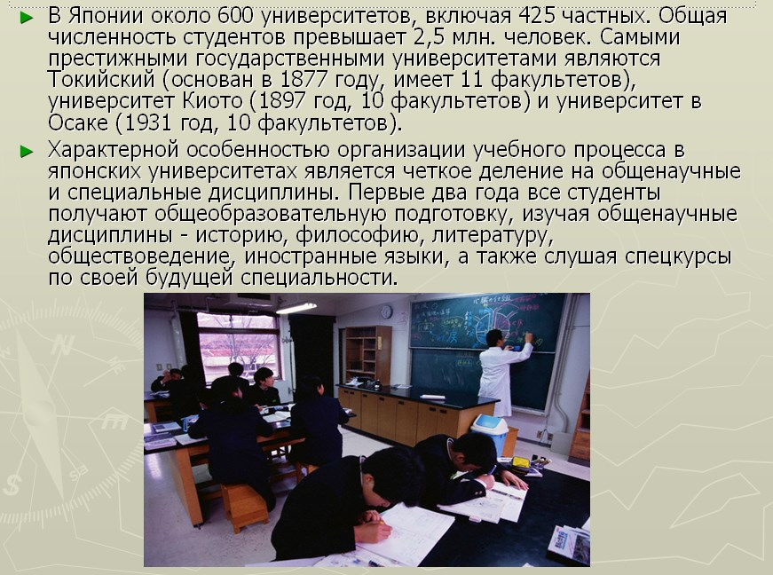 Высшие учебные заведения
