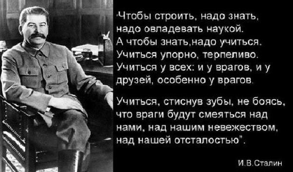 Глава Советского Союза