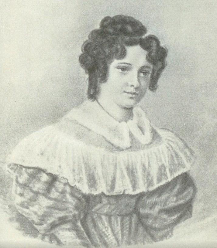 Александра Давыдова