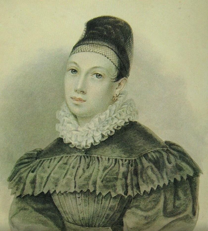Елизавета Нарышкина